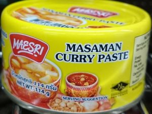Halal Curry Pastes