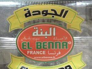 Dried Halal Sausages