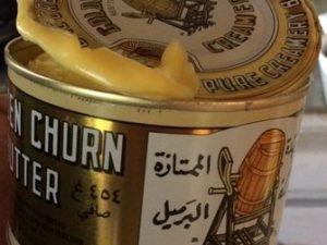 Halal Fat and Oils