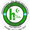 Islamic Centre of  Argentine Republic
